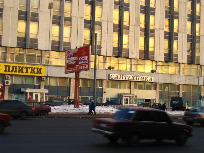 Наш магазин расположен по адресу ул. Велозаводская д.5.